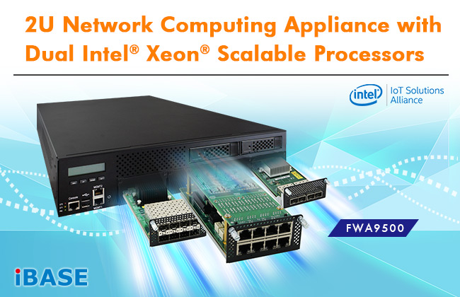 2U Network Computing Appliance with Dual Intel® Xeon® Scalable Processors