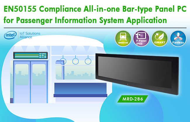 EN50155 Compliance All-in-one Bar-type Panel PC for Passenger Information System Application