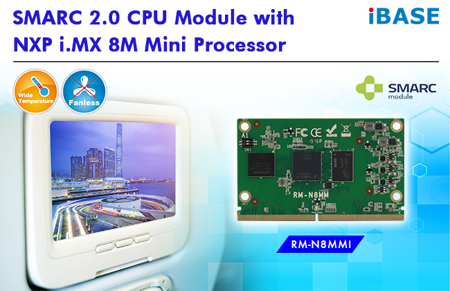 SMARC 2.0 CPU Modules based on NXP i.MX8M MiniProcessors